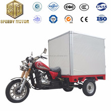 Gas refrigerator tricycle/closed box three wheel motorcycle/cargo three wheels