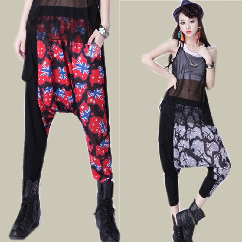 Hot Hot Sexy Girls Photo Black Chiffon Fabric Balloon Harem Pants