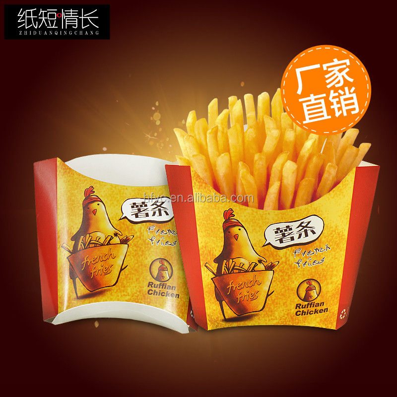 cheap made in China Custom printed papercard container for fried potato chip cups french fries KFC