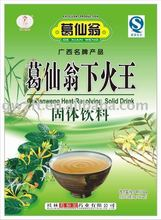 Heat-Resolving solid drink(granule tea)