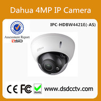 IPC-HDBW4421E IP Camera Dahua 4MP Dome IP Camera