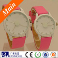 Smiple style promotional lover watch