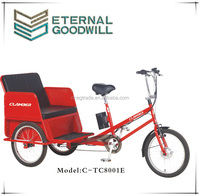 2015 hot sale 6speeds pedicab open taxi rickshaw/bicycle pedicab/electric passenger pedicab tricycle TC8001E pedal assist