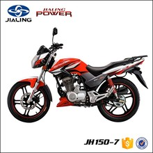 Low price of motorcycle dealers