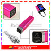 2600mah lipstick usb External hot sale power bank promotion gift