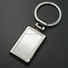 china supplier vehicle-logo keyring metal cheap car logo key chain