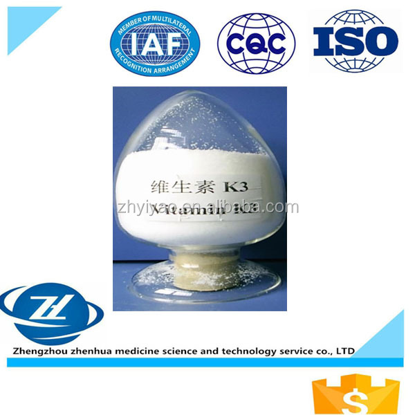 Pharmaceutical companie pharmaceutical raw material& riboflavin/ Vitamin K3/ menadione