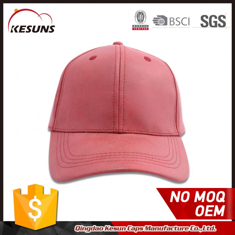 PROMOTIONAL CUSTOM LEATHER BASEBALL HAT AND CAP