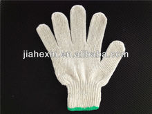 40g kong safety gloves made in china for sale