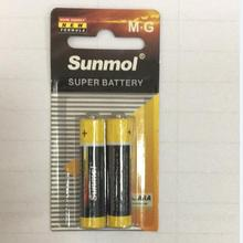 High Capacity AAA R03P Carbon Zinc Battery with competitive price For Toys 2pcs/pack