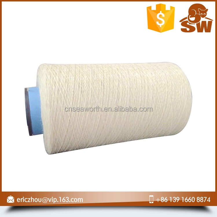 Direct factory various types wool yarn cone yarn for knitting machine
