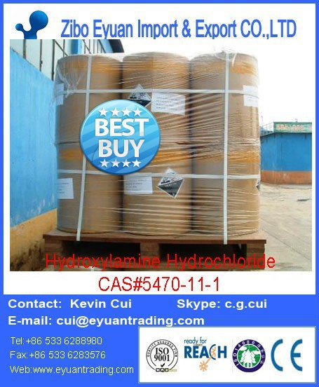 Material for anti-rheum drug and pesticide (Methomyl) / Hydroxylamine Hydrochloride/ HAHCL/CAS 5470-11-1