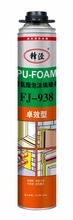fengjing pu foam sealant for waterproof roof seam sealing