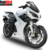Full Size 1000 watt Electric Racing Motorcycle with Lithium Battery