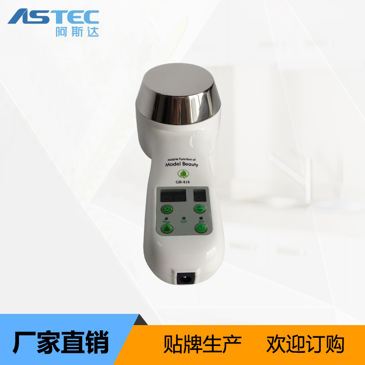 portable ultrasonic facial body slimming massager