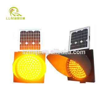 ABC housing hight bright led yellow flashing solar traffic light