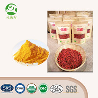 High Grade Organic Goji Berry Extract