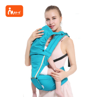 Mass factory production best price woven ventilated baby hand carrier
