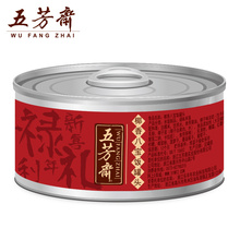 WuFangZhai Eight Delicacies Rice Tube Healthy Food
