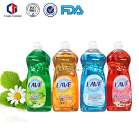 OEM raw materials for dishwashing liquid with high qulaity
