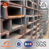 Lowest price u-channel, u beam steel channel steel, u channel size