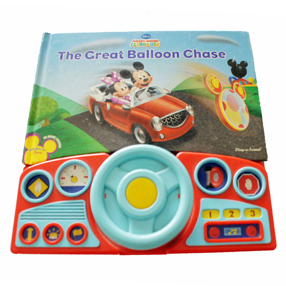 amazoncom baby toddler toys toys games electronic html autos weblog. Black Bedroom Furniture Sets. Home Design Ideas