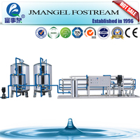 Factory price water filter machine/battery water purification