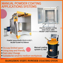 Manual Batch Powder Curing Oven Electric Powder Coating Oven