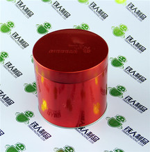 Fancy Round Metal Can Wholesale Tin Boxes