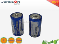 2016 hot sale made in China environmental c lr14 am2 1.5v alkaline battery