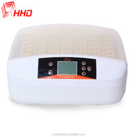 HHD Brand 50 eggs Chicken Hatchery with LCD Screen Price in Bangladesh