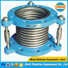 Metallic expansion joint bellows pipe compensator for hydraulic pipes