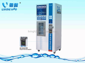 water service machine