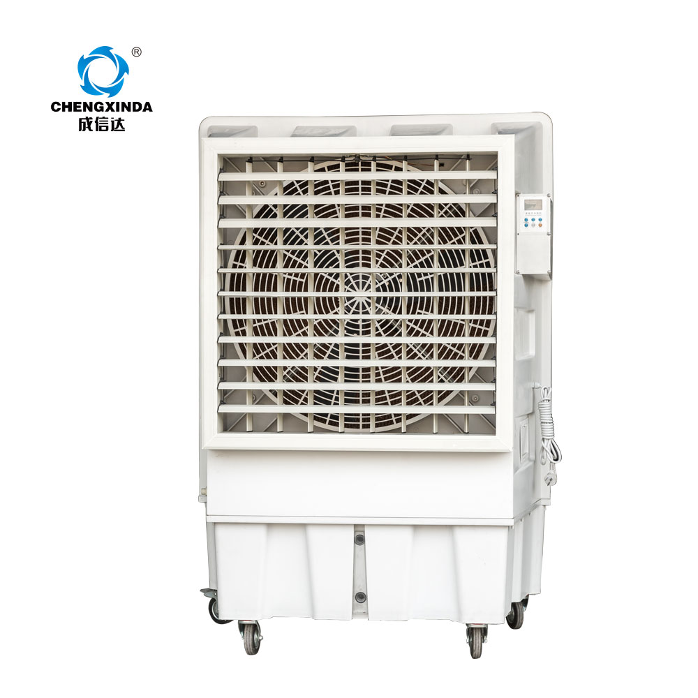 floor standing outdoor portable swamp air cooler
