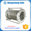 manufacturing flexible stainless steel bellow aixal expansion joint