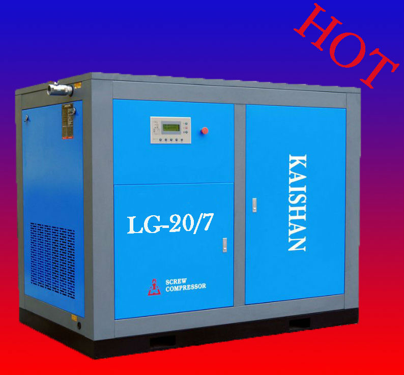 150Hp AC power screw air compressor for atomizing in the chemical factory