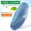 3D sandwich mesh fabric waterproof blue color motorcycle rear cool seat cover