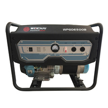 cheep price 220/380V 3.5 kva generator for household