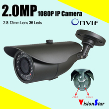 Security cctv hd ip camera 1080p 2.0mp bullet outdoor using high definition surveillance