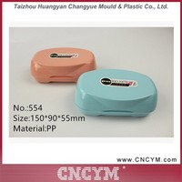 Hot sale daily use travel soap box