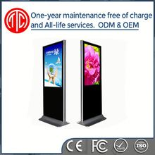 55 inch floor stand lcd bus advertising player back fixing structure