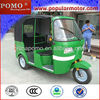 2013 Hot Cheap Popular Motorized 200cc Passenger Tricycle
