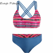 2017 New designs hot saleLow MOQ wholesale colorful stripes paghetti Strapprinted bikini set ladies sexy weekly bikini