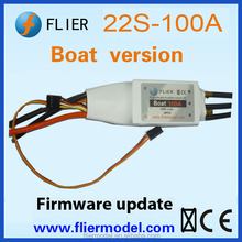 90V Navy brusheless speed controller t-motor for rc Boat 100A
