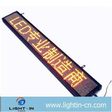 remote controller led moving message sign multi-line P7.62 led display moving sign/led moving sign outdoor dot matrix LED module