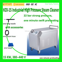 HZX-15 Strong Pressure Washing Machine Combo/Small Washer