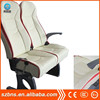 Specializing in the production of high quality rotating passenger seat CCC E-mark certifications car seats for sale