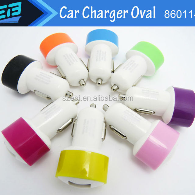 5V 2A/1A USB Car Charger adapter for iphone 4 4s 5 5s charger for note3 s4 s5