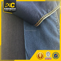 7.5oz wholesale cotton polyester spandex jeans fabric