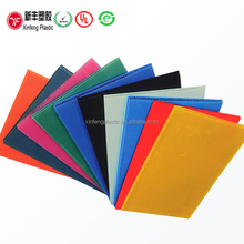 colorful pp hollow sheet
